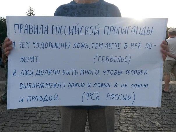 Террористы сосредоточили огонь на Донецком направлении, - пресс-центр АТО - Цензор.НЕТ 9454
